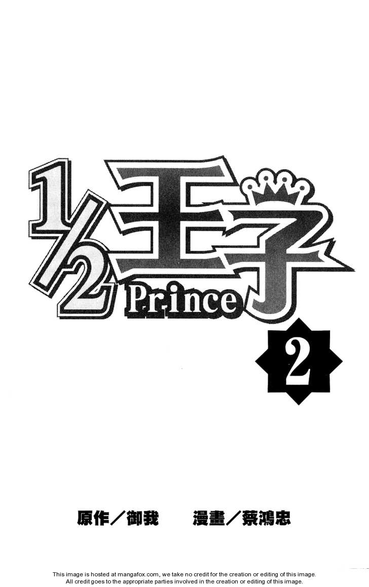 1/2 Prince 6 Page 2