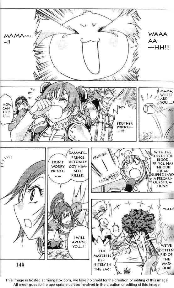 1/2 Prince 11 Page 2