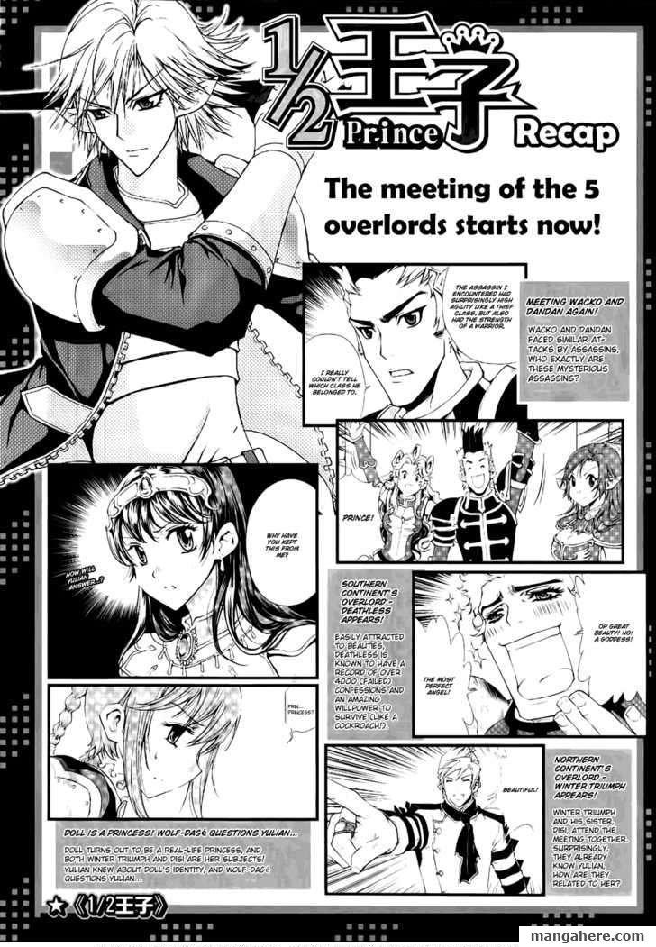 1/2 Prince 48 Page 3
