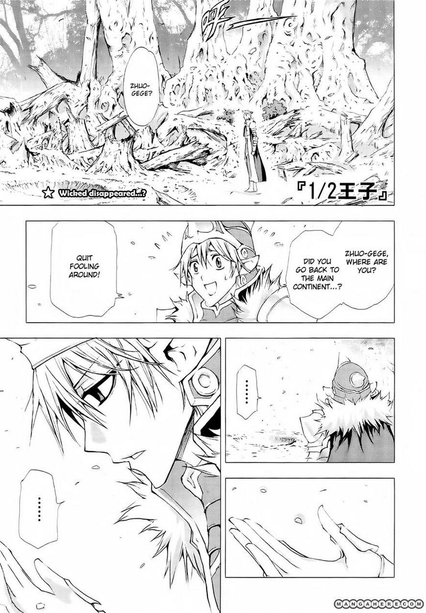 1/2 Prince 56 Page 1