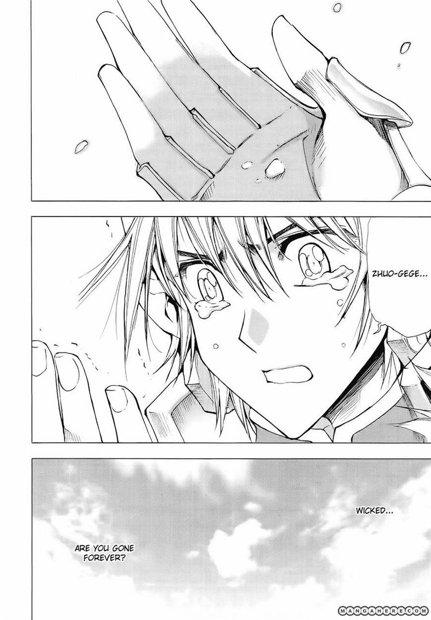 1/2 Prince 56 Page 2
