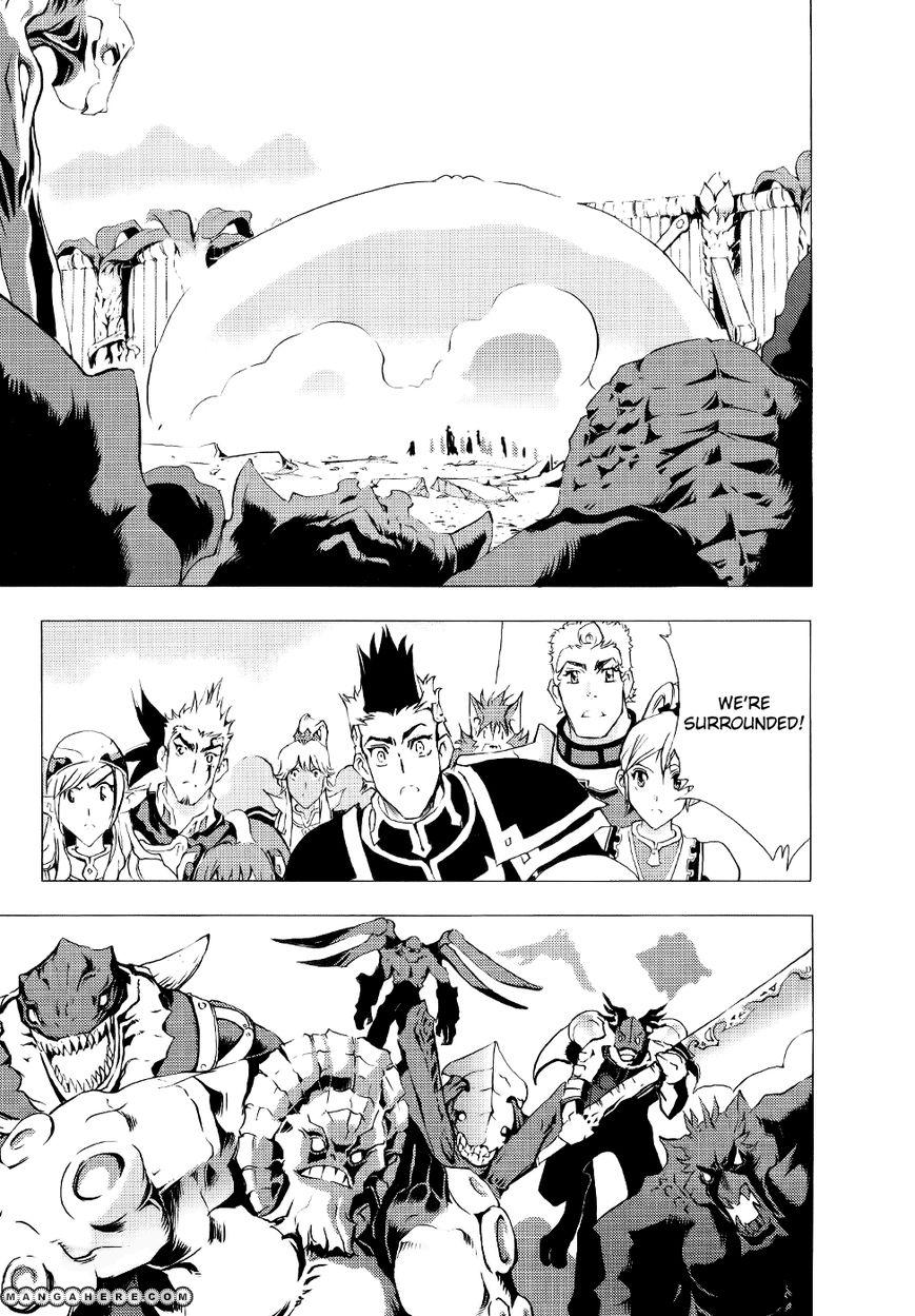 1/2 Prince 58 Page 2