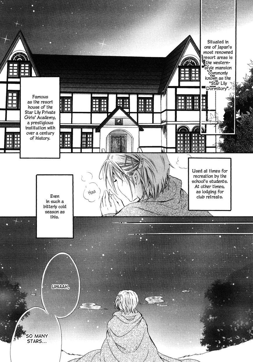 Fidantsato no Tameiki 7 Page 2