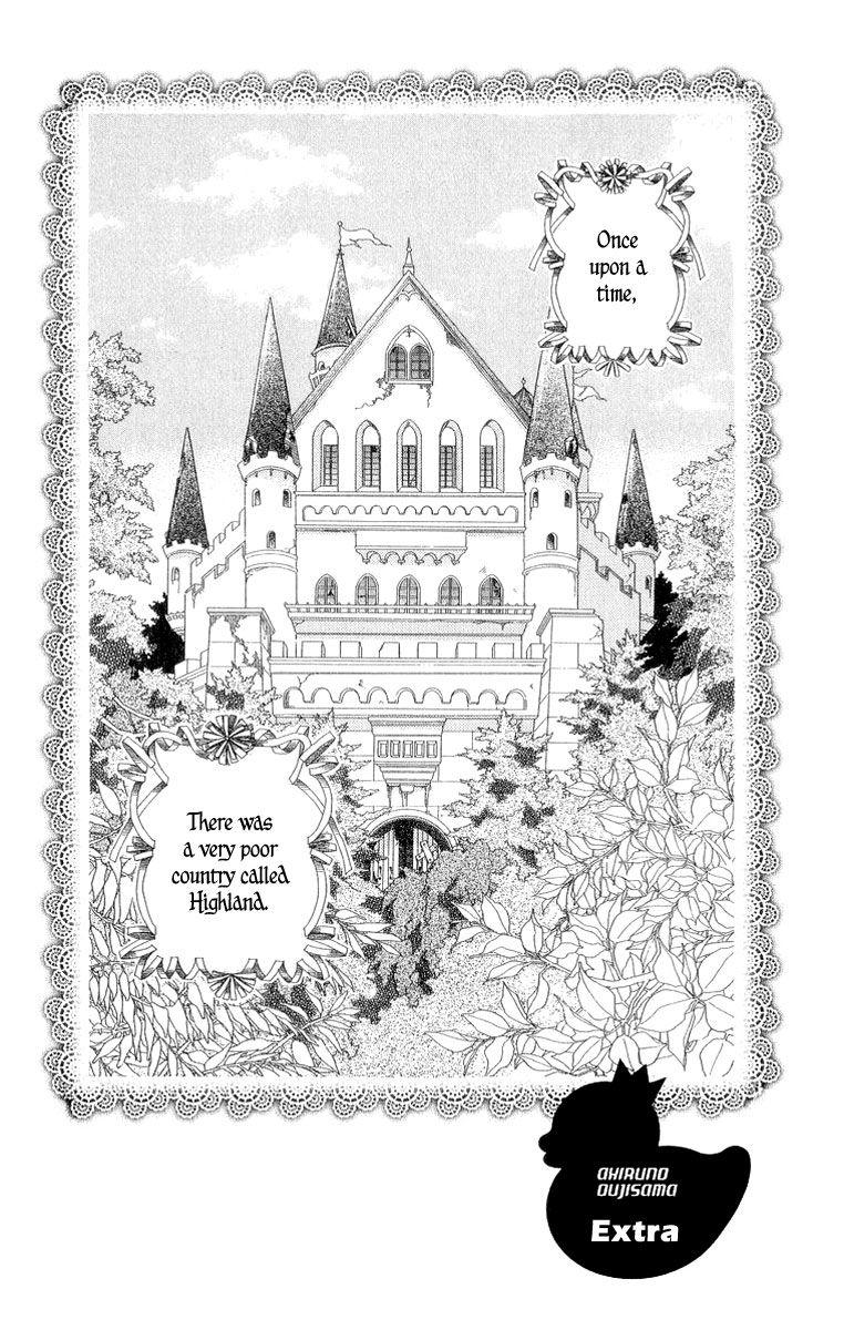 Ahiru no Oujisama 22.5 Page 2