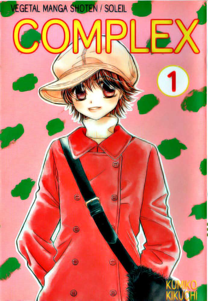 Complex (shoujo) 1 Page 1