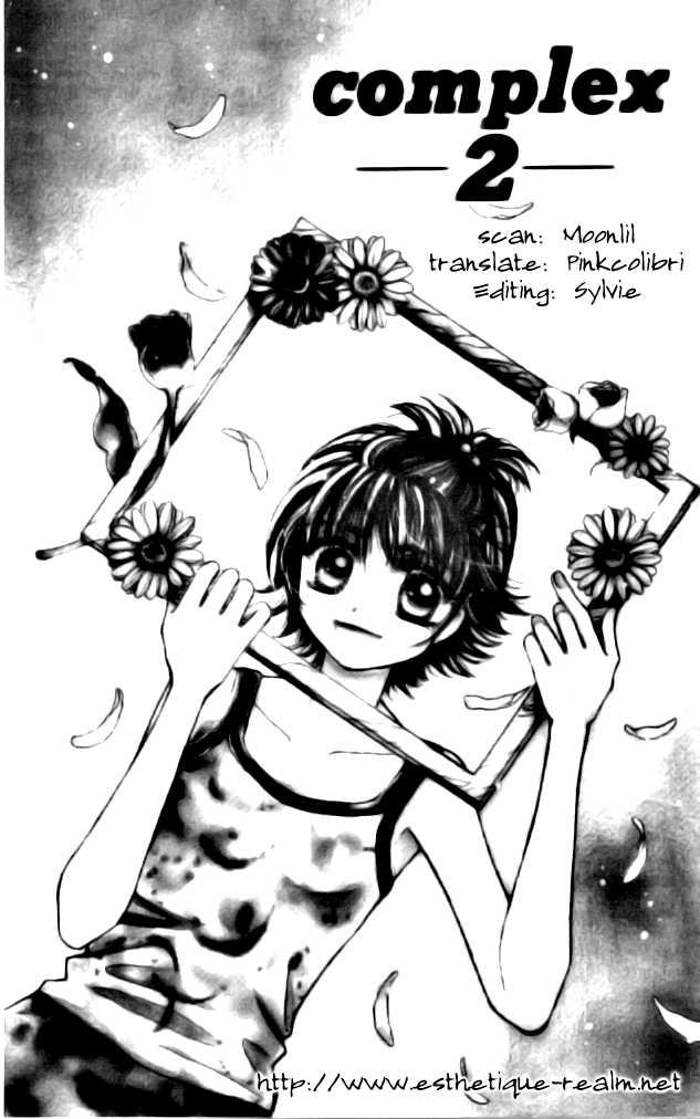 Complex (shoujo) 2 Page 1