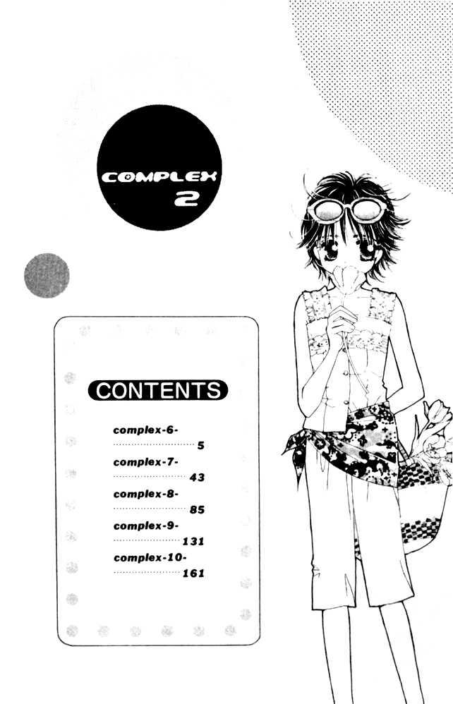Complex (shoujo) 6 Page 2