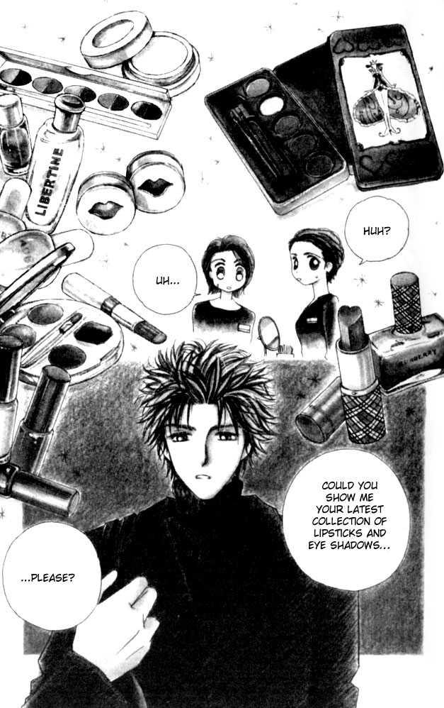 Complex (shoujo) 8 Page 2