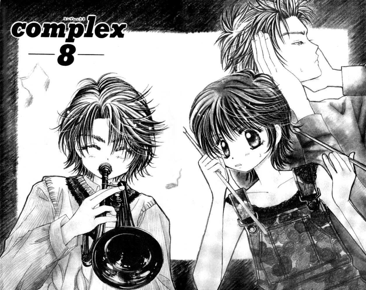 Complex (shoujo) 8 Page 3