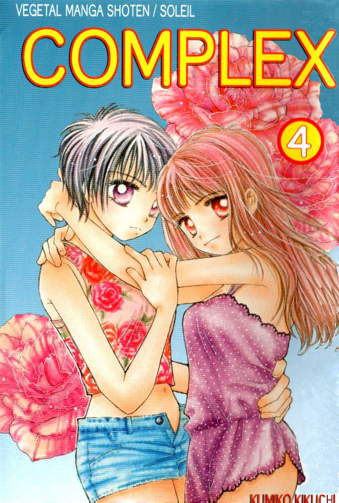 Complex (shoujo) 16 Page 1