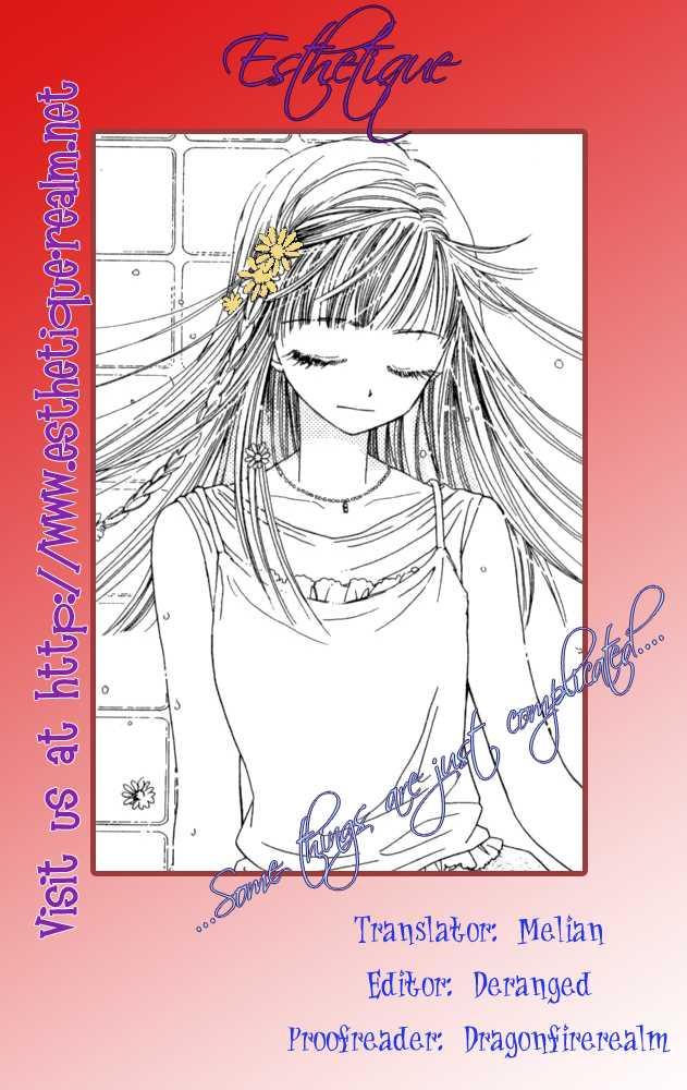Complex (shoujo) 24 Page 1