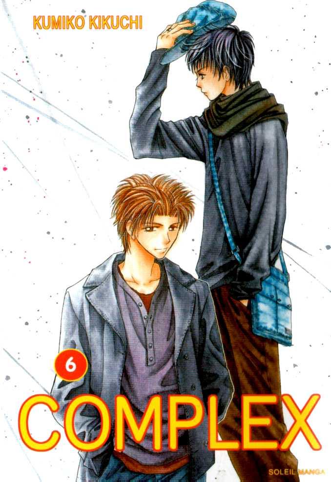 Complex (shoujo) 26 Page 1