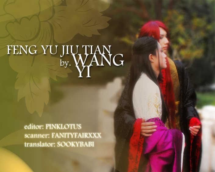 Feng Yu Jiu Tian 3 Page 2