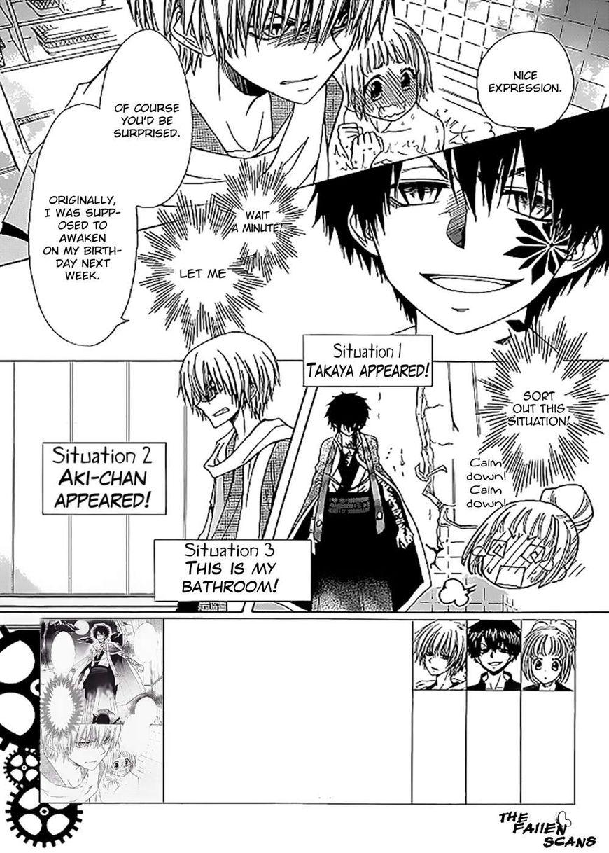 Yuki wa Jigoku ni Ochiru no Ka 3 Page 1