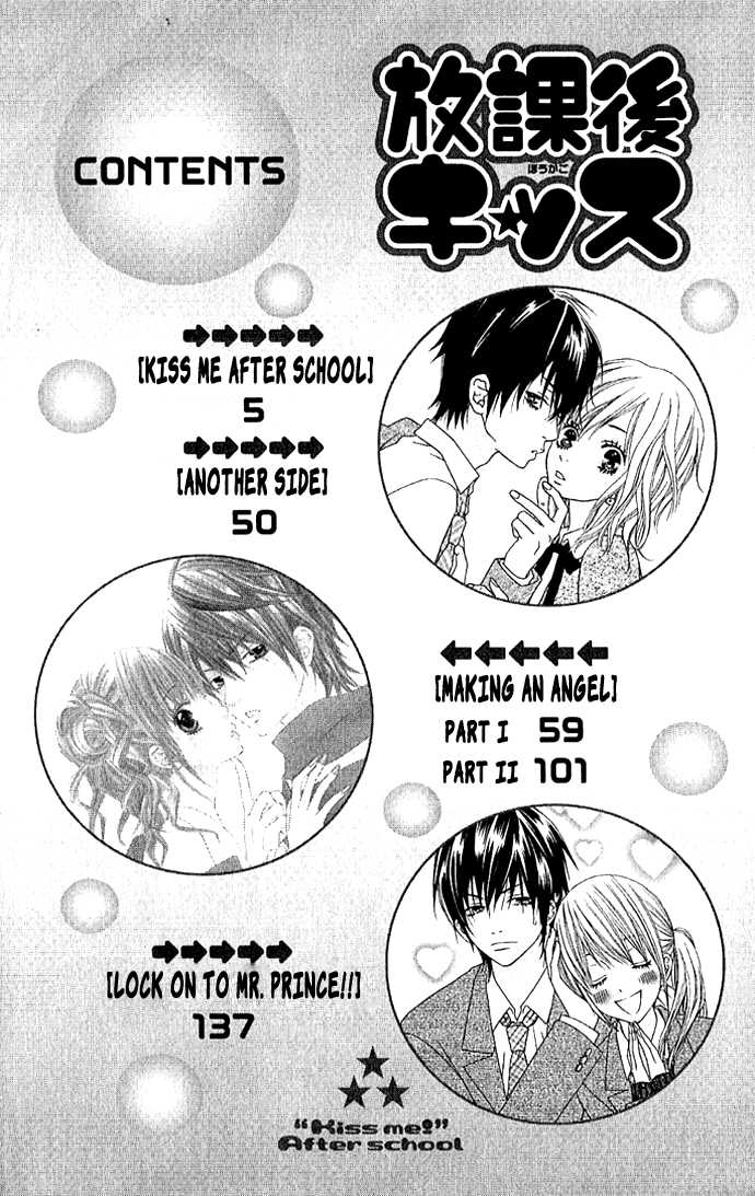 Houkago Kiss 1 Page 2