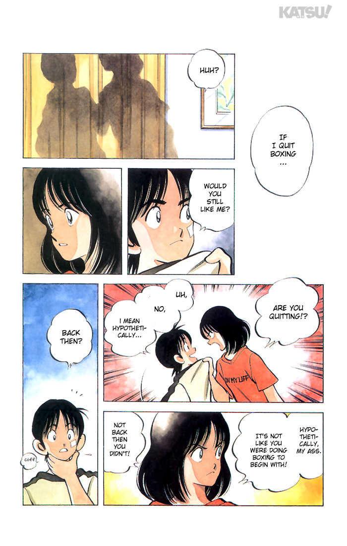 Katsu 119 Page 3
