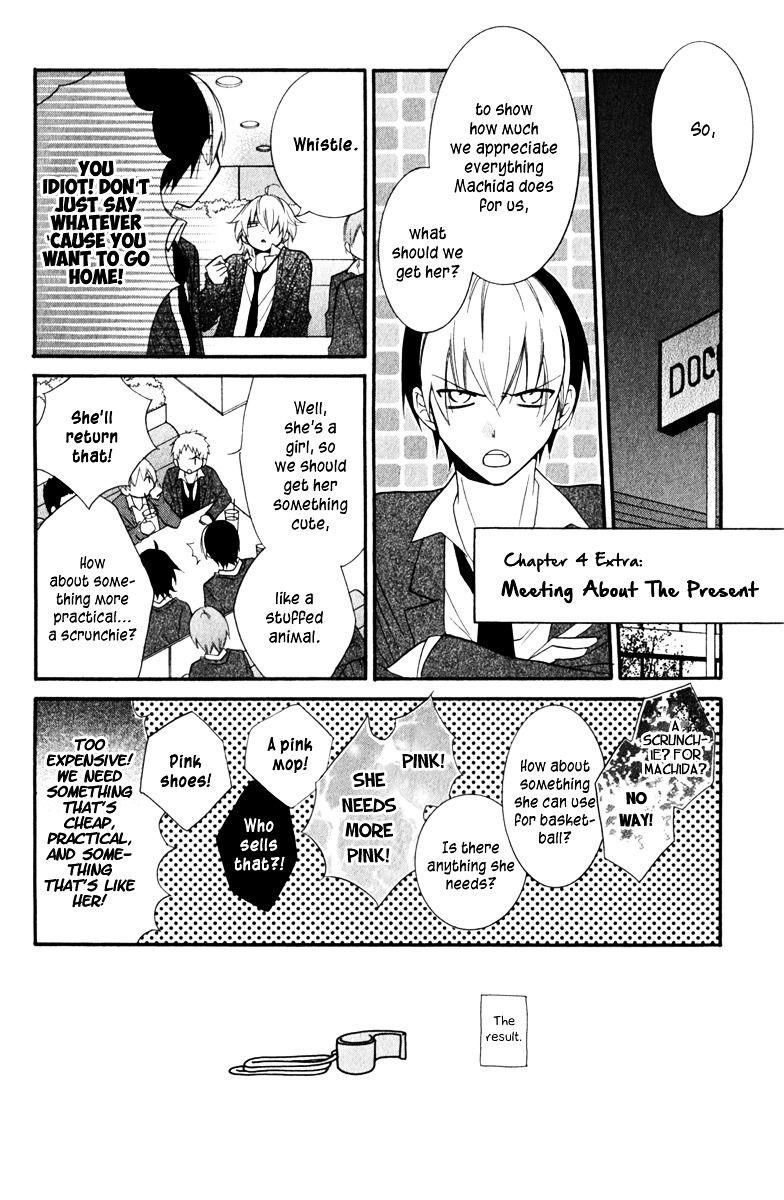 Namaikizakari. 5 Page 2