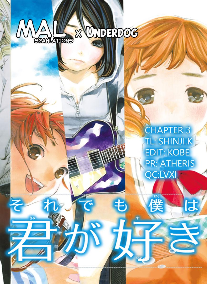 Soredemo Boku wa Kimi ga Suki 3 Page 1