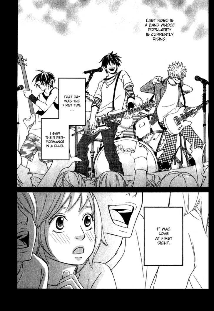 Nousatsu Rock Shounen 1 Page 1