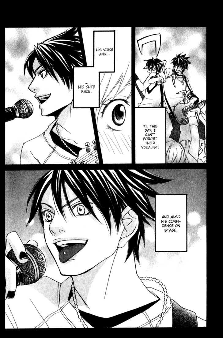 Nousatsu Rock Shounen 1 Page 2