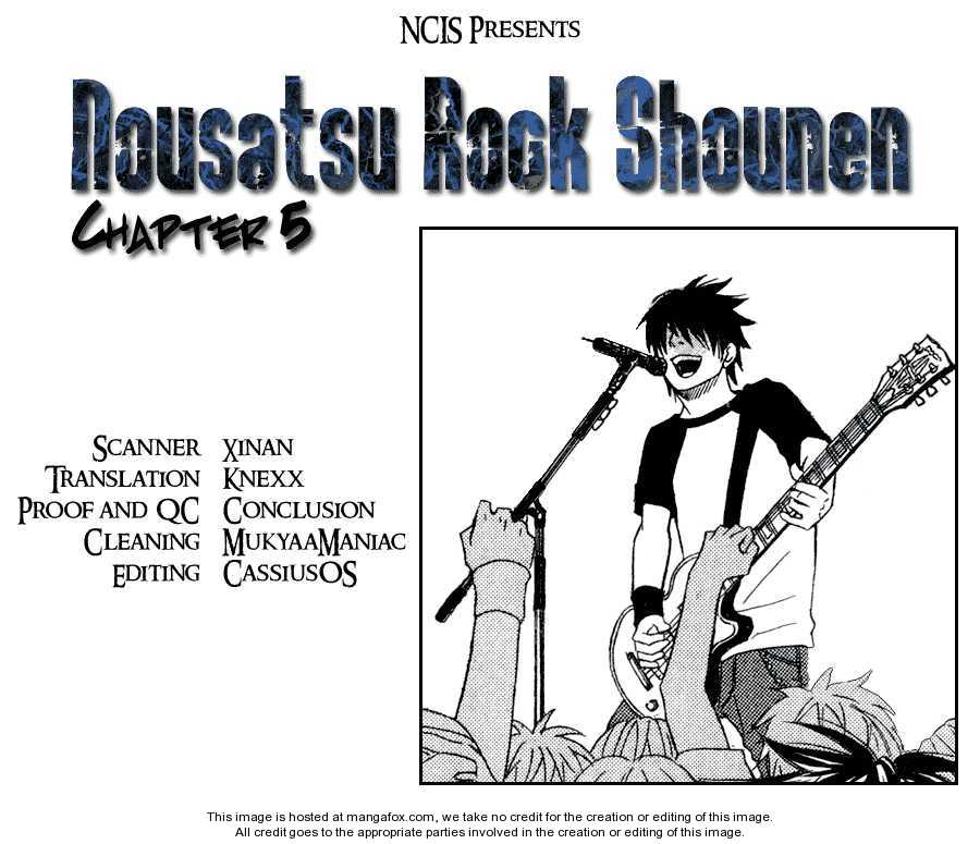 Nousatsu Rock Shounen 5 Page 2