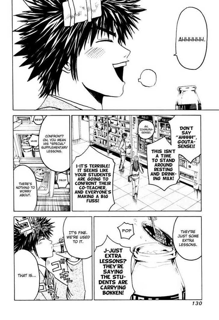 Kamen Teacher 5 Page 2