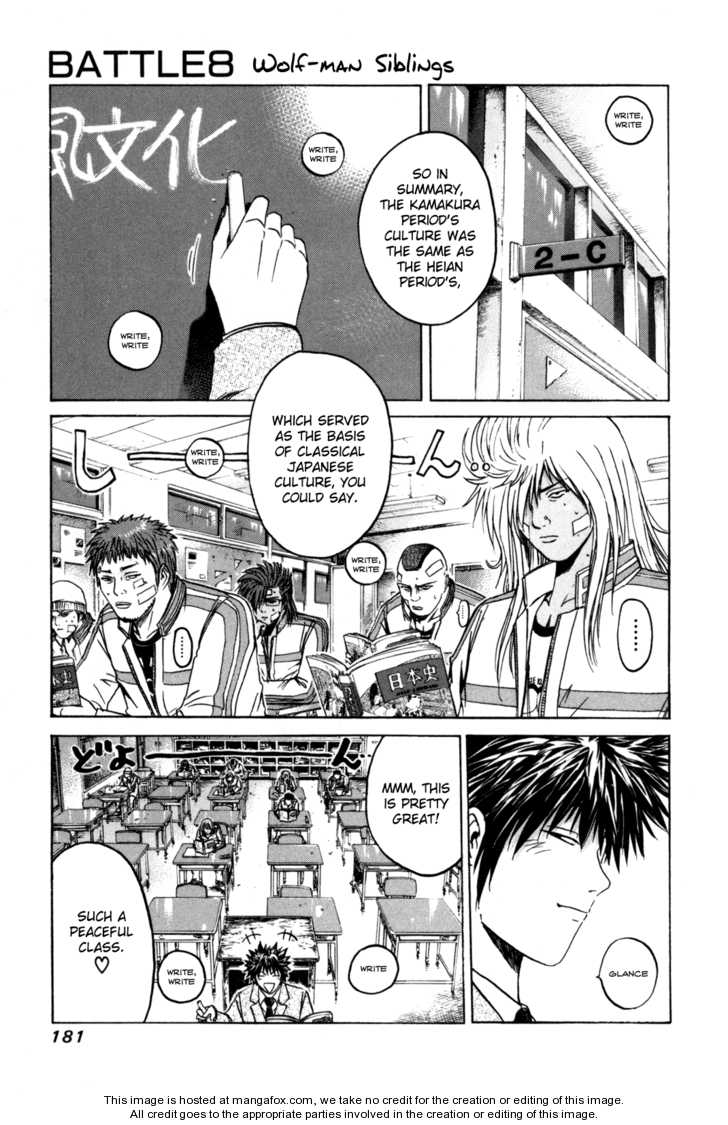 Kamen Teacher 8 Page 1
