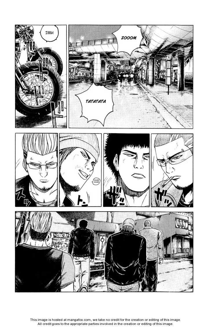 Kamen Teacher 12 Page 1