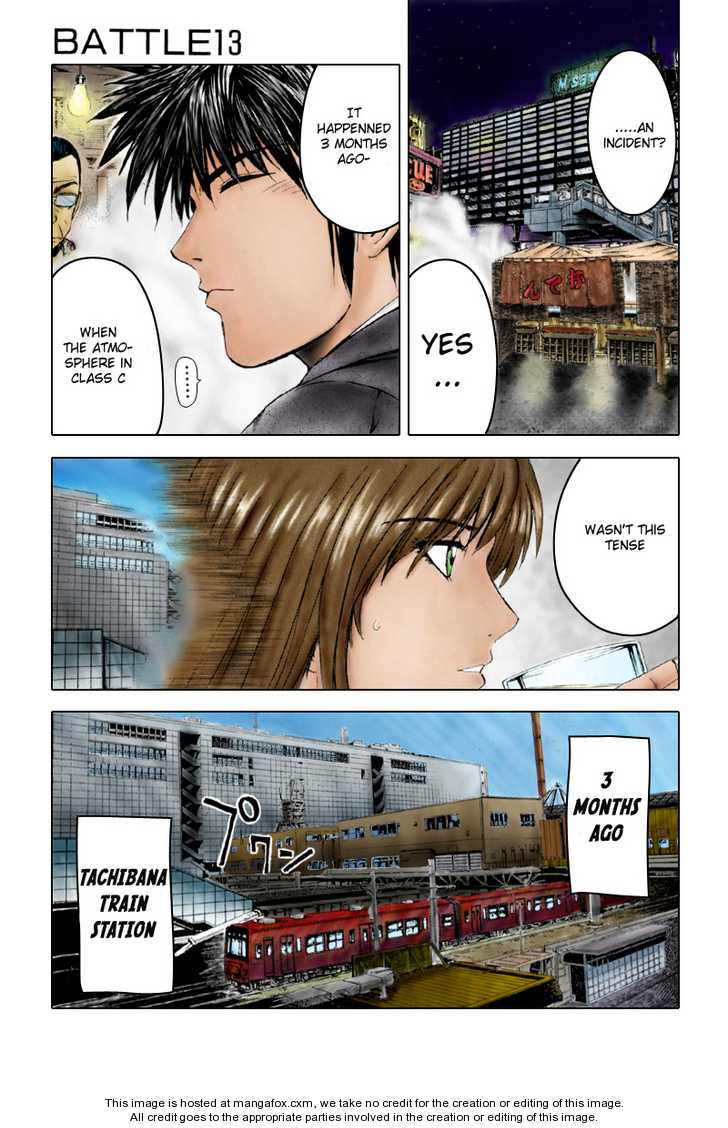Kamen Teacher 13 Page 1