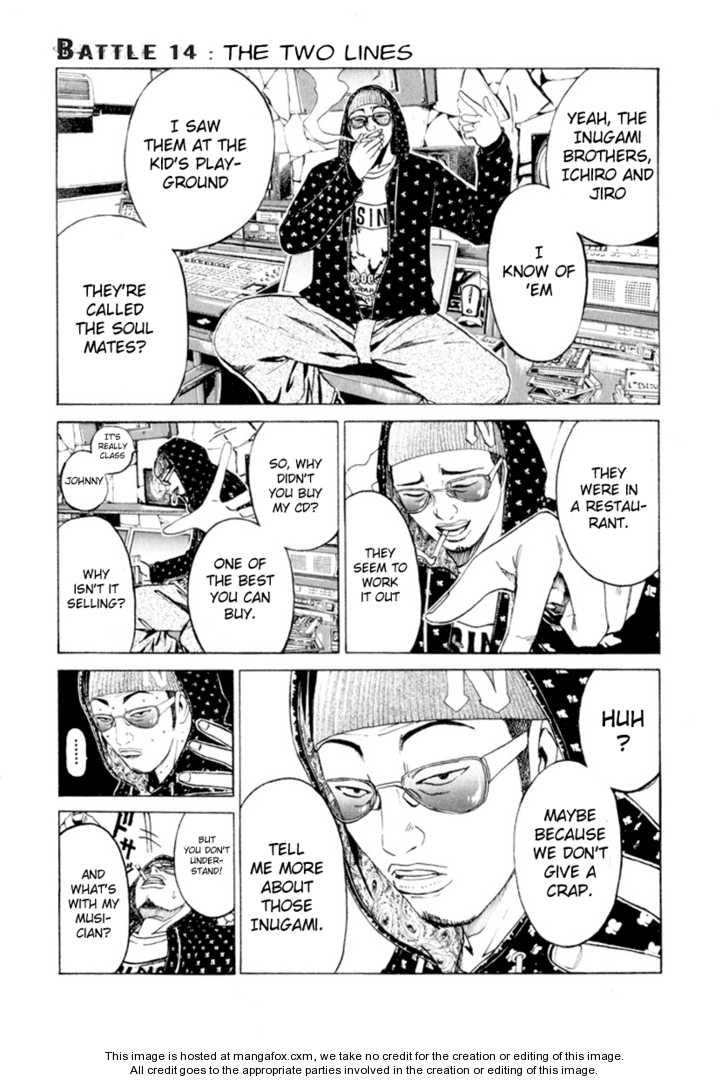Kamen Teacher 14 Page 1