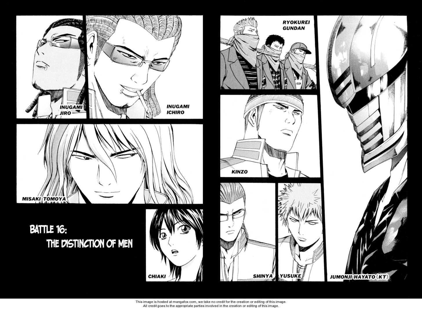 Kamen Teacher 16 Page 1