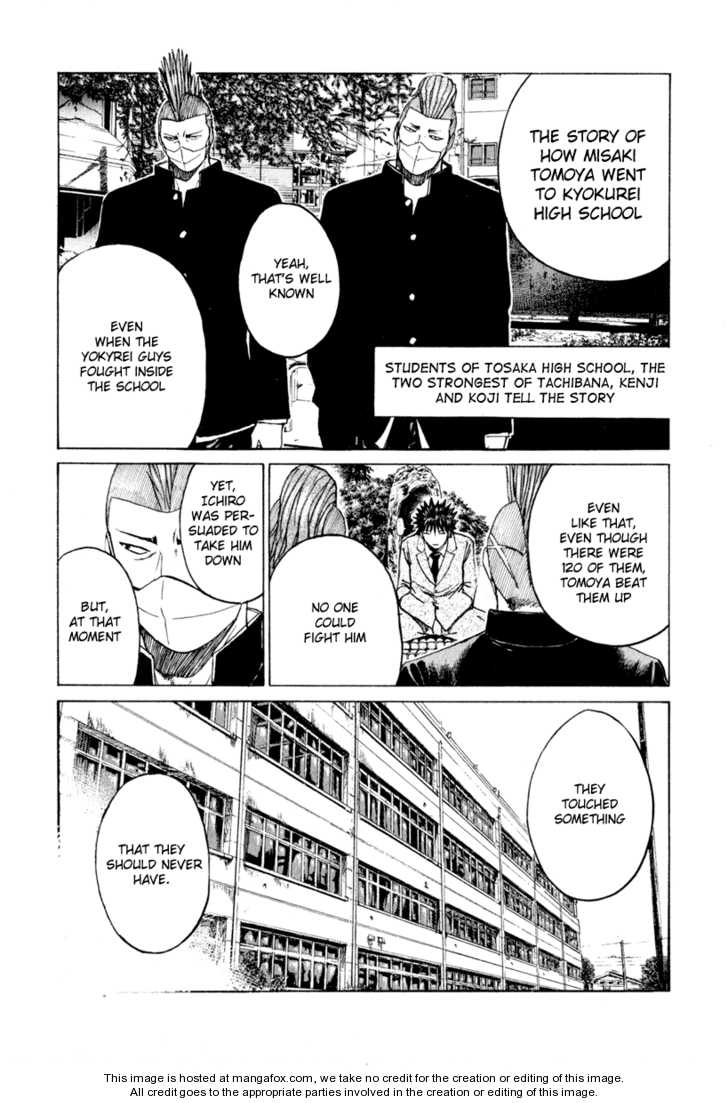 Kamen Teacher 17 Page 2