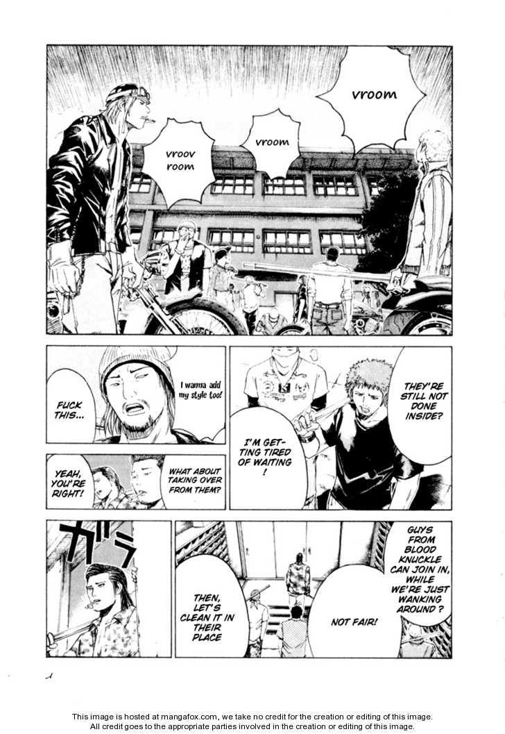 Kamen Teacher 22 Page 2