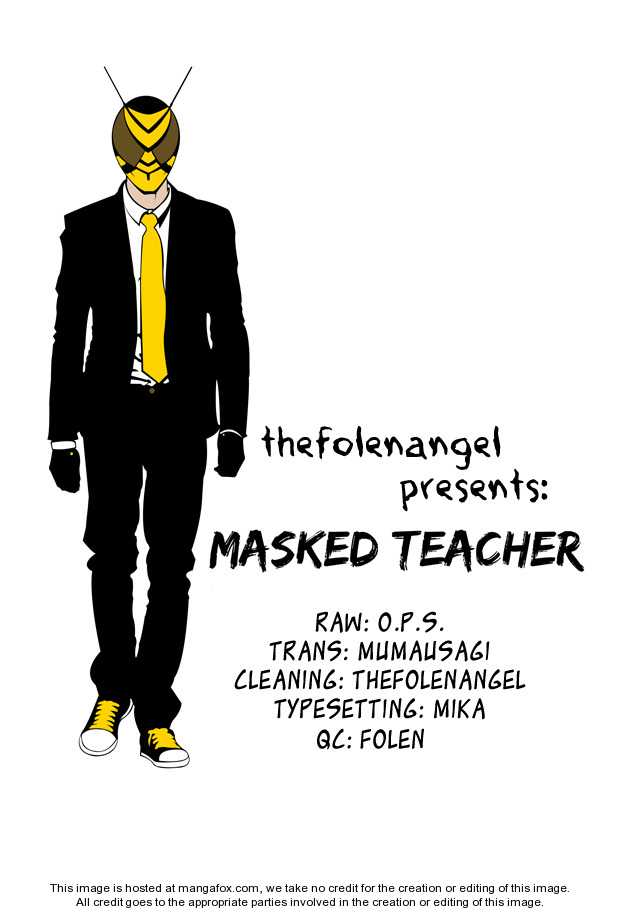 Kamen Teacher 30 Page 1