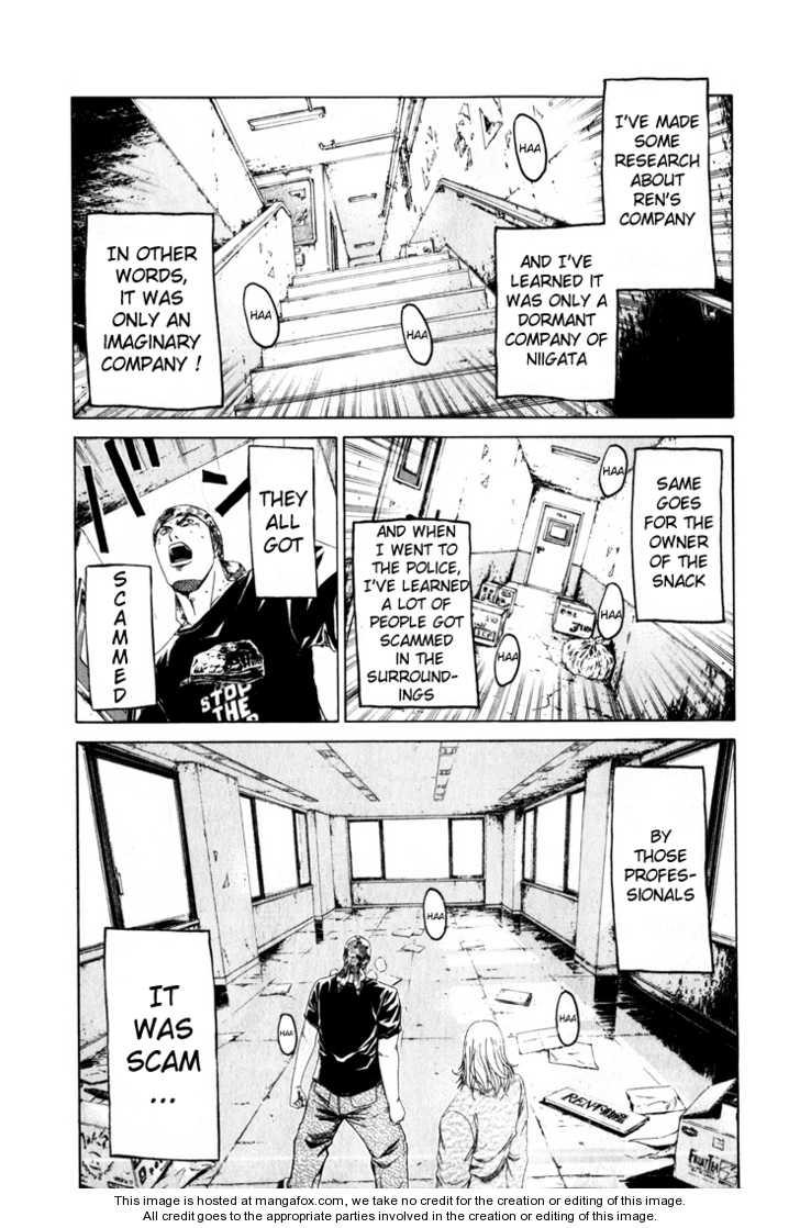 Kamen Teacher 30 Page 2