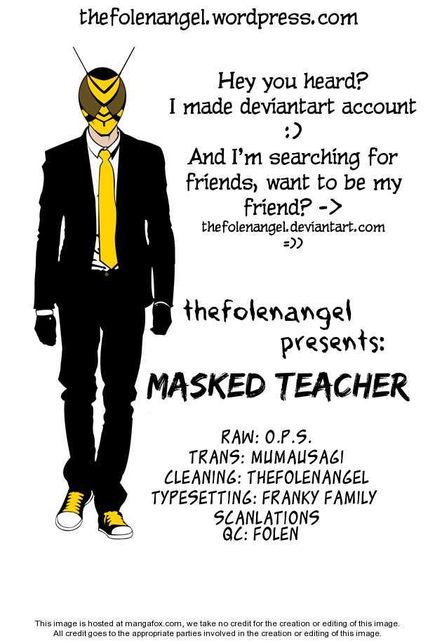 Kamen Teacher 33 Page 1