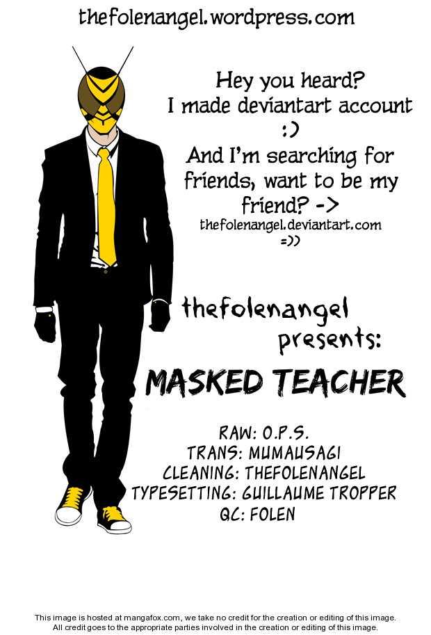 Kamen Teacher 34 Page 1