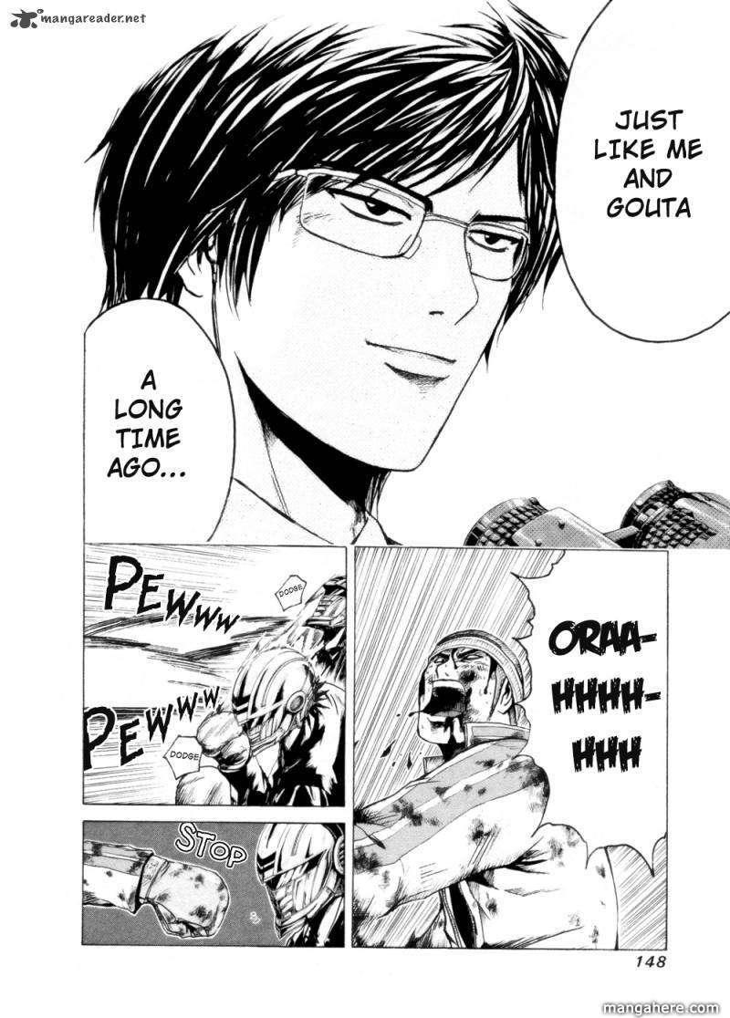 Kamen Teacher 37 Page 2
