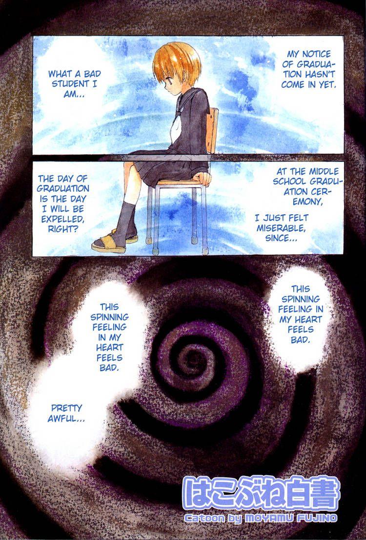 Hakobune Hakusho 1 Page 2