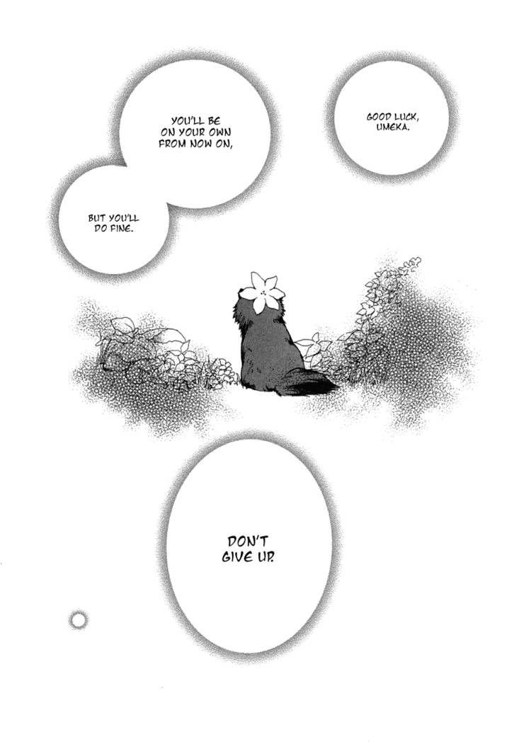Hakobune Hakusho 6 Page 1