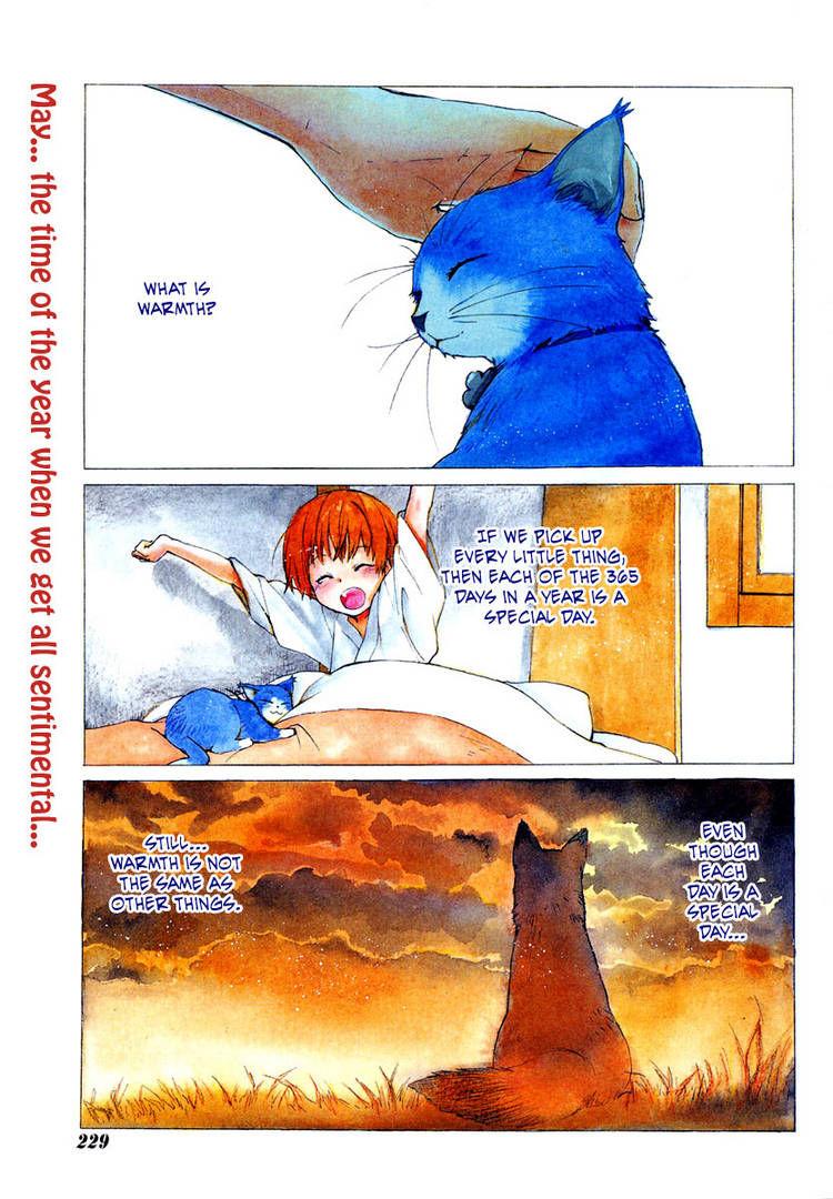 Hakobune Hakusho 8 Page 1