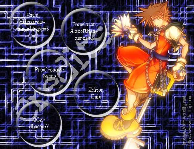 Soul Gadget Radiant 3.1 Page 1