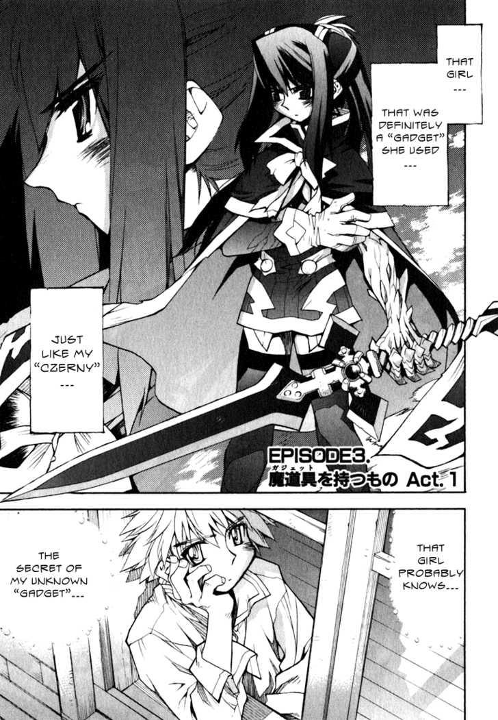 Soul Gadget Radiant 3.1 Page 3