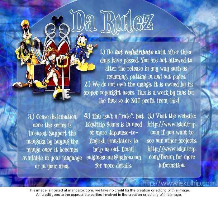 Soul Gadget Radiant 4 Page 2
