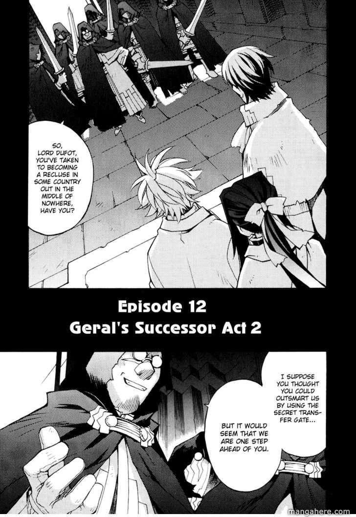 Soul Gadget Radiant 12.2 Page 2