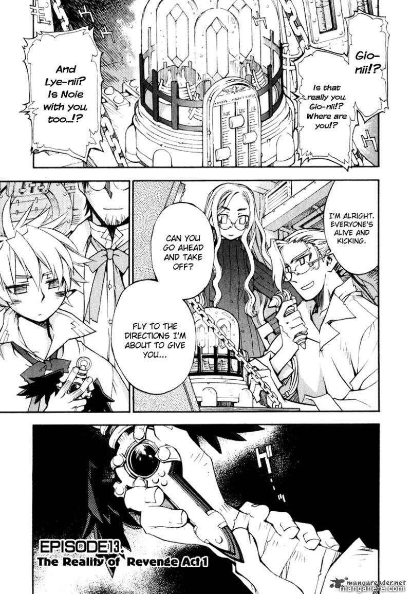 Soul Gadget Radiant 13.1 Page 1