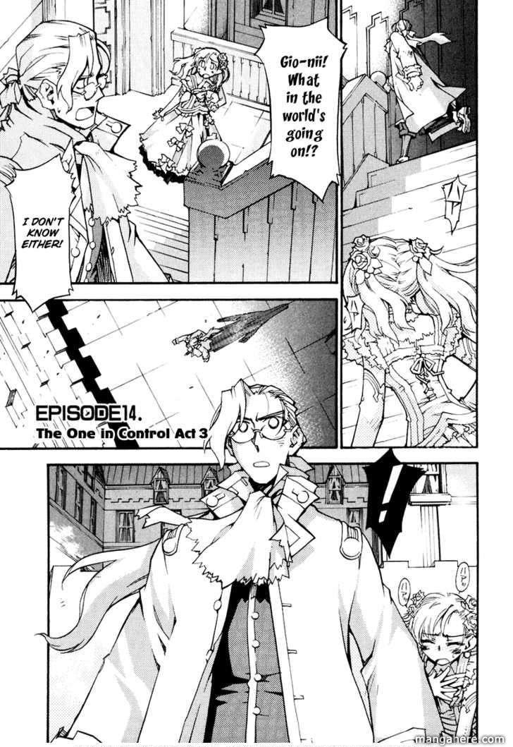 Soul Gadget Radiant 14.3 Page 2