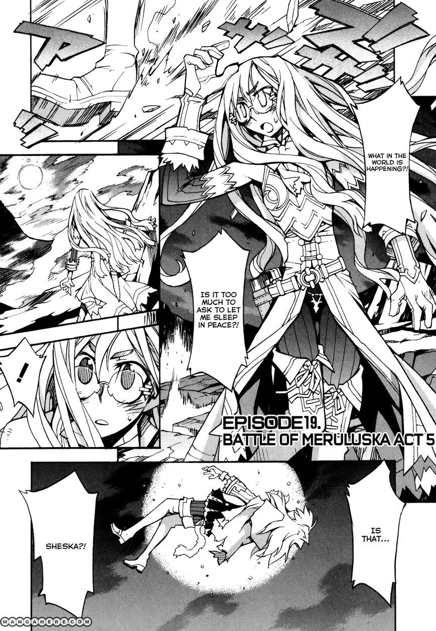 Soul Gadget Radiant 19.5 Page 2