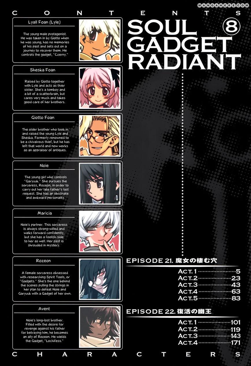 Soul Gadget Radiant 21.1 Page 3