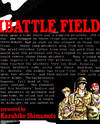 Battle Field